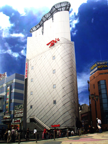 BICカメラ横浜西口店